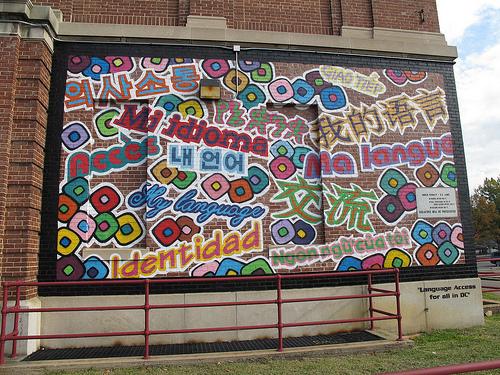 petworth_mural_roosevelt_high_school_sign